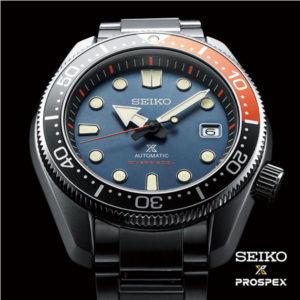 Limited edition Seiko Prospex horloge met een zilverkleurige rvs band en blauwe wijzerplaat met oranje accenten - Te koop bij Sparnaaij Juweliers in Aalsmeer
